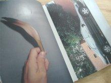Large Image2: Goodbye, Blue Monday / YUTAKA KOBAYASHI  小林豊