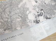 Large Image3: Saji 2008 issue