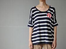 Large Image1: STRIPES ON STRIPES (bold) designed by fift