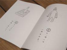 Large Image2: かる太 / makomo