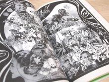 Large Image1: La Super Grande / KEIJI ITO 伊藤桂司作品集