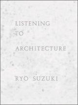 LISTENING TO ARCHITECTURE / 鈴木良