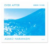 Ever After / 楢橋朝子