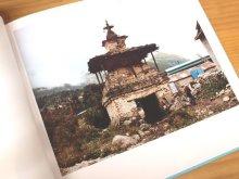 Large Image2: Manaslu / 石川直樹