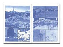 Large Image3: Between Winter and Spring /  Byun Young Geun