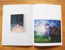 Large Image3: Nikukyu issue #22