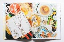 Large Image3: STILL LIFE / 題府基之 Motoyuki Daifu