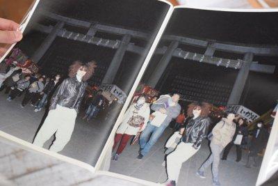 画像4: AGURI / RIE SUZUKI & MASAYOSHI SUZUKI