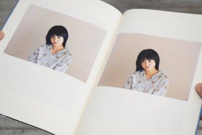 画像3: #イットガーリー Wata Megumi