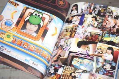 画像4: #イットガーリー Wata Megumi