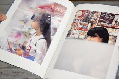 画像5: #イットガーリー Wata Megumi