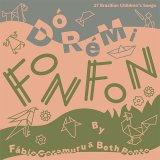 Dó Ré Mi Fon Fon (Standard Edition)/ Fábio Caramuru
