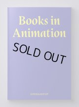 Books in Animation / SUPERSALADSTUFF