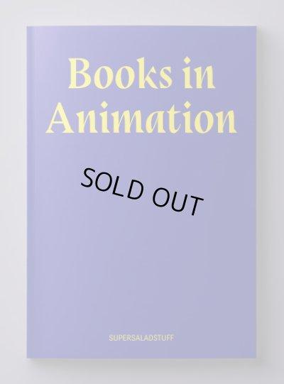 画像1: Books in Animation / SUPERSALADSTUFF