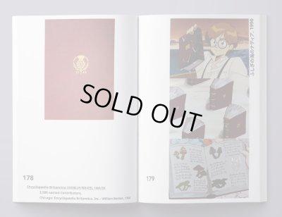 画像3: Books in Animation / SUPERSALADSTUFF