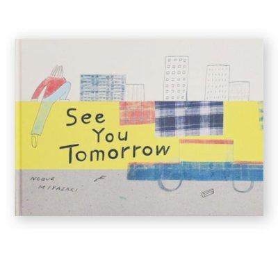 画像1: See You Tomorrow / NOBUE MIYAZAKI (STOMACHACHE.)