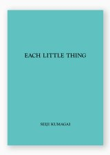 EACH LITTLE THING#10 / 熊谷聖司
