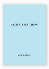 EACH LITTLE THING#6 / 熊谷聖司