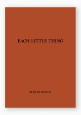 EACH LITTLE THING#5 / 熊谷聖司