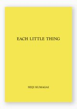 EACH LITTLE THING#8 / 熊谷聖司