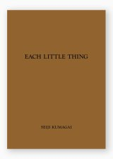 EACH LITTLE THING#2 / 熊谷聖司