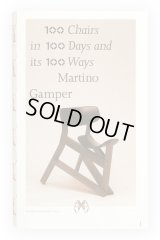 100 Chairs in 100 Days and its 100 Ways [4th Edition ] / Martino Gamper