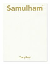 Samulham vol.2  The Pillow