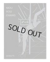 NIOU ROU CHANG 牛肉場 / CHOU YI  周依