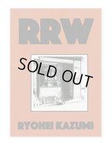 RRW / Ryohei Kazumi  数見亮平