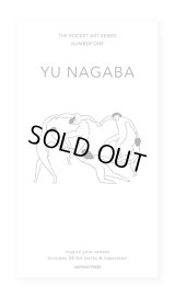 YU NAGABA THE POCKET ART SERIES NUMBER ONE / 長場雄