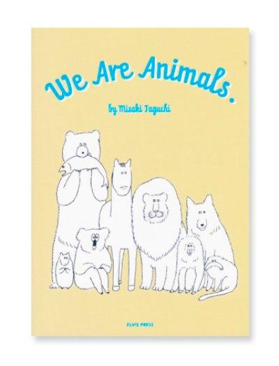 画像1: We Are Animals. / 田口美早紀 Misaki Taguchi
