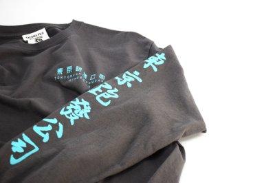 画像3: TOKYO RUNNING COMPANY  designed by Hiroki Niwa (KAKUOZAN LARDER) / TACOMA FUJI RECORDS
