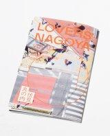 LOVER'S NAGOYA vol.1  伏見、丸の内