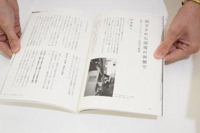 画像5: 中くらいの友だち 韓くに手帖 Vol.7
