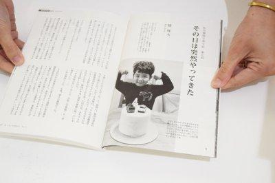 画像3: 中くらいの友だち 韓くに手帖 Vol.7