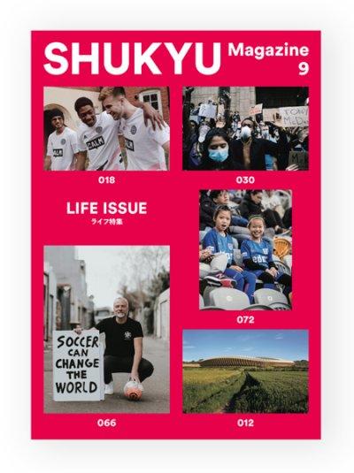 画像1: SHUKYU Magazine 9