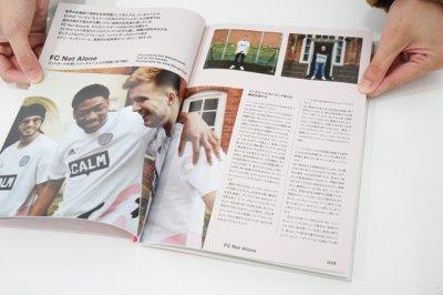 画像2: SHUKYU Magazine 9