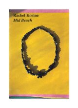 Mid Beach / Rachel Korine