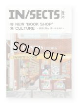 IN/SECTS Vol. 13 インセクツ 特集: NEW BOOK SHOP CULTURE