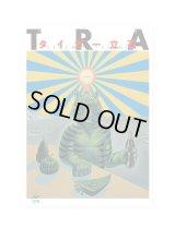 TRA (トラ) / タイガー立石