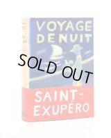 【平行書物展】nakaban『Voyages de nuit / 夜間旅行 | Saint-Exupéro』