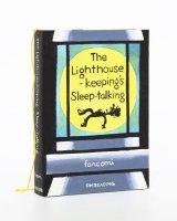 【平行書物展】fancomi『Lighthousekeeping's sleep-talking / 灯台守の寝言 | Jeanette Summerson kee』