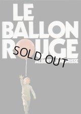 LE BALLON ROUGE / ALBERT LAMORISSE