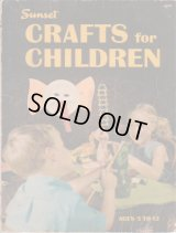 CRAFT FOR CHILDREN