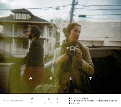 画像1: LA LANGUE / ARLT
