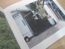 Large Image2: 写真集『通学路  和歌山県  鈴木理策』